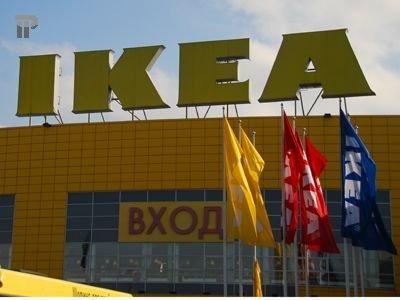 """10-й ААС снизил расходы ИКЕА на юристов из """"Гольцблат БЛП"""" с 14 млн руб. до шести"""