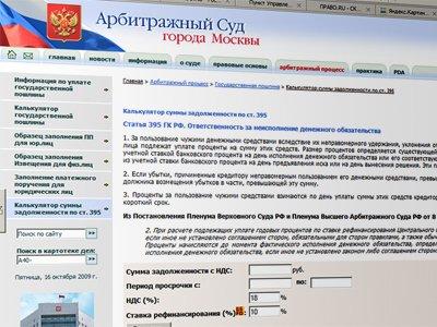 Сбербанк ульяновск официальный сайт ульяновск кредиты