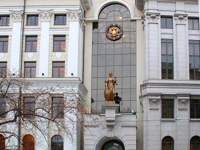 ВС утвердил поправки в постановление Пленума о производстве в апелляции