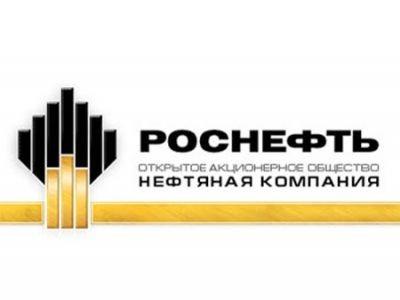 """АСГМ не дал """"Роснефти"""" возможность получить из бюджета 60 млрд руб."""
