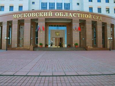 Судебной коллегии Мособлсуда не понравилось, что у адвоката есть финансовый документ из ФСКН, способный вызвать сомнения в состоятельности предъявленных обвинений