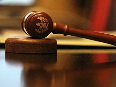 Чиновник Росимущества, продававший арестованное имущество знакомым, получил 9,5 года и штраф в 12,6 млн руб.