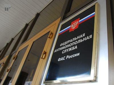 ФАС требует возбудить дело по картельному сговору между стройфирмами из-за контракта на 6,4 млрд руб.