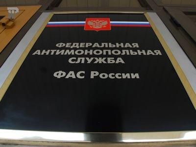 Артемьев затребовал для ФАС функции органов дознания
