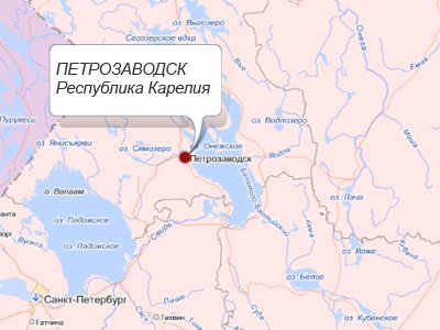 Лагерь в Карелии, где погибли дети, является ответчиком по нескольким делам
