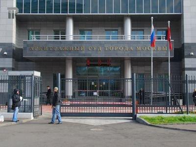АСГМ рассматривает дело о Собрании законов Российской империи