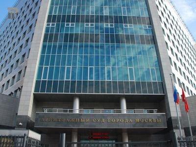 """АСГМ прекратил дело о банкротстве """"Росшельфа"""""""