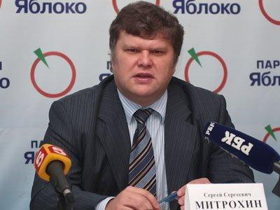 """Лидер """"Яблока"""" просит ЕСПЧ разрешить споры вокруг Генплана Москвы"""