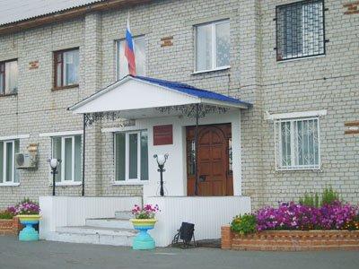 Аромашевский районный суд Тюменской области