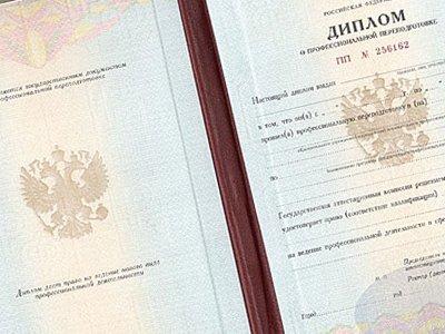 Судят юрисконсульта восемь лет назад купившего фальшивый диплом  Судят юрисконсульта восемь лет назад купившего фальшивый диплом МЭСИ за 100 nbsp 000 руб