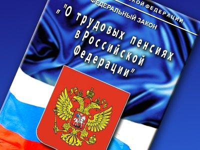 Россиянам, проживающим за рубежом, пенсия будет выплачиваться только по справке, что они еще живы