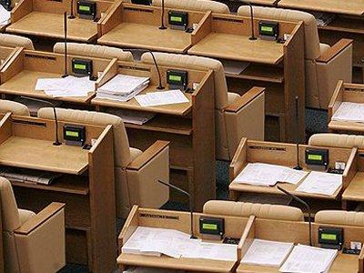 Некоторые канские депутаты берут пример с некоторых своих федеральных коллег