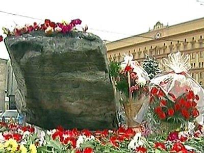 Путин подписал закон об увековечении памяти жертв репрессий