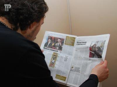 Адвокат через суд вернул деньги за публикацию его объявления не в той рубрике