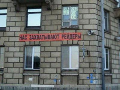 Бизнесмен-сообщник судьи АСГМ вновь обвиняется в афере со столичным особняком