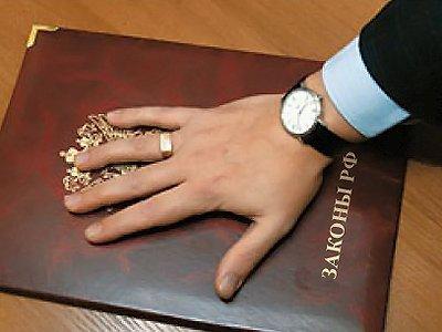 """Наиболее значимые законы 2014 года по версии """"Право.Ru"""""""
