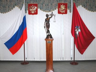 Московский городской суд — фото 3