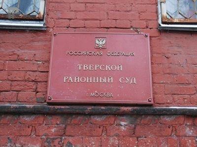 Не на того напали: за уличное ограбление писателя Юрия Полякова суд дал пять лет на двоих