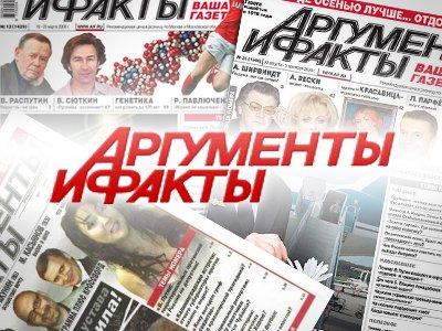 У еженедельника
