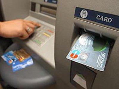 Для защиты владельцев банковских карт МВД предлагает поправить статьи 187 и 272 УК