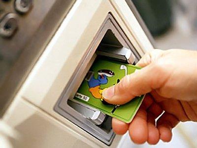 Осужден юрист, облегчивший кредитную карту коллеги на 40000 руб.