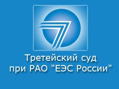 По поручению Путина готовятся предложения о сокращении третейских судов в 10-100 раз