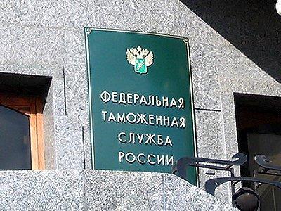 Генпрокуратура уличила ФТС в ущемлении прав предпринимателей