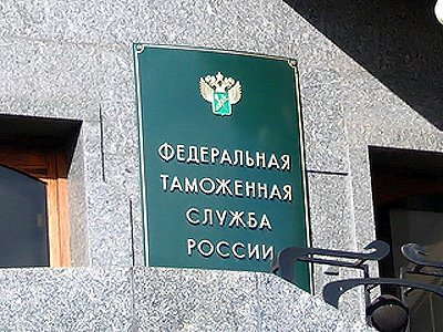 Суд наказал столичную фирму за тайное трудоустройство экс-сотрудника ФТС