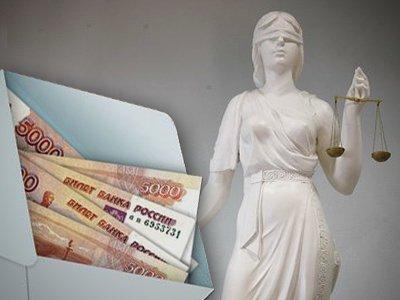 Верховный суд рассказал, как оспаривать кабальные сделки