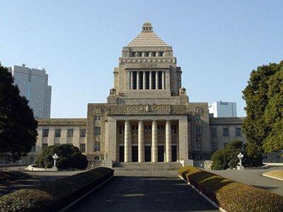 Суд Японии снова признал парламентские выборы неконституционными
