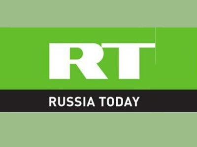 Британский банк заморозил все счета Russia Today
