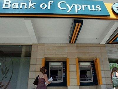 Минфин обсуждает изъятие вкладов физлиц в капитал проблемных банков