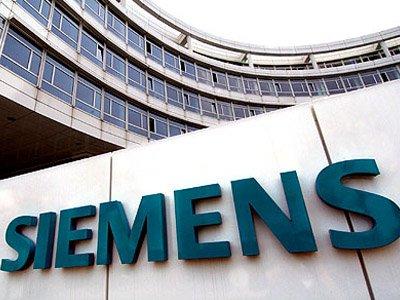 Бывшего топ-менеджера Siemens будут судить в Германии из-за коррупционного скандала
