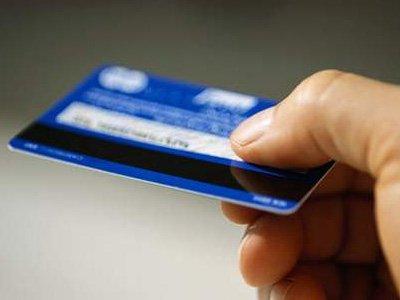 Осужден клиент банка, укравший 3/4 денег, которые снял с карты слепого вкладчика по его просьбе