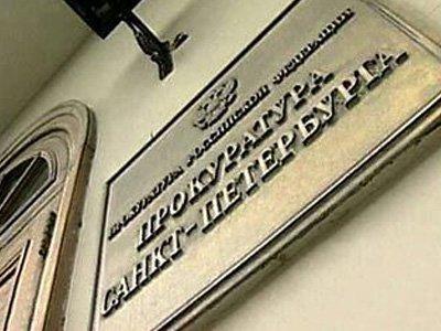 Заместителем прокурора Санкт-Петербурга назначен чиновник ГП, ставший кандидатом юрнаук в 27 лет