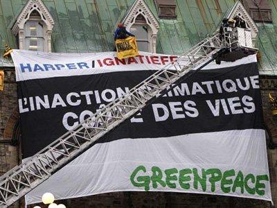 """""""Бюджет Greenpeace полностью рассекречен..."""""""