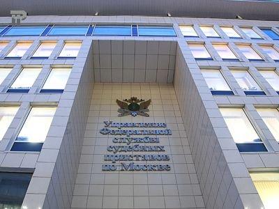 Задержаны двое приставов, получивших взятку от должницы по всем правилам конспирации
