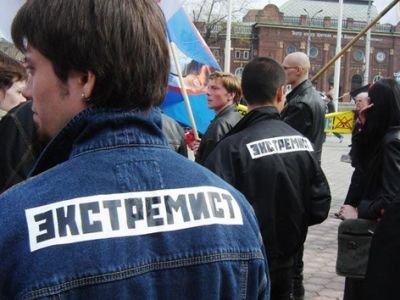 """МГС запретил деятельность """"Автономной боевой террористической организации"""", члены которой подожгли здание УФСБ"""