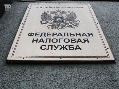 Осужден чиновник ИФНС, который за бутылку коньяка подтвердил фиктивные расходы предпринимателя