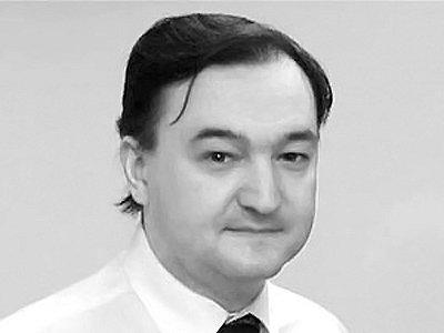 Минюст: Магнитский умер не из-за болезней, которые были ранее