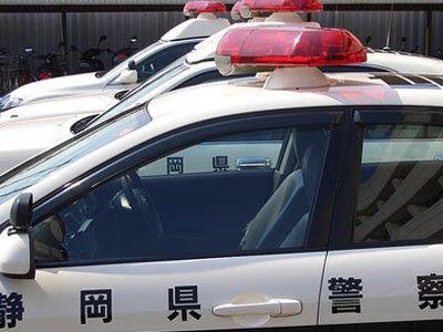 В Японии по подозрению в контрабанде наркотиков задержаны двое россиян