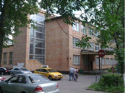 Королевский городской суд Московской области