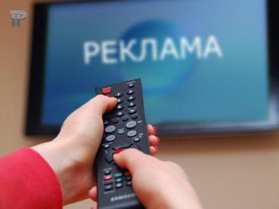 Заблуждения о телерекламе