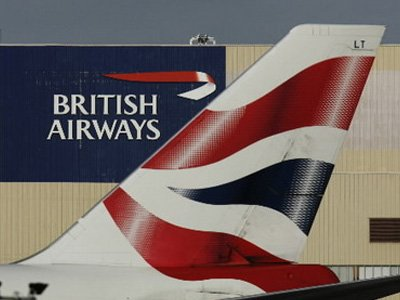 Американец судится с British Airways, где перепутали Гранаду и Гренаду