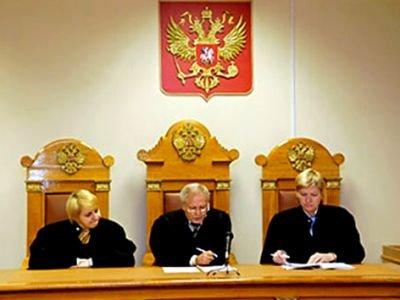 Новгородский областной суд — фото 3