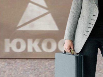 """Франция готова подать иск по делу ЮКОСа для разблокировки платежей """"Роскосмосу"""""""