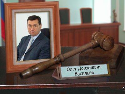 Васильев Олег Доржиевич