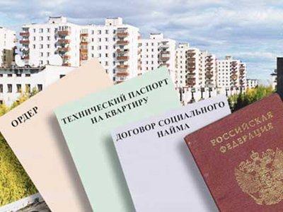 Раскрыто хищение более 30 квартир на основании судебных решений
