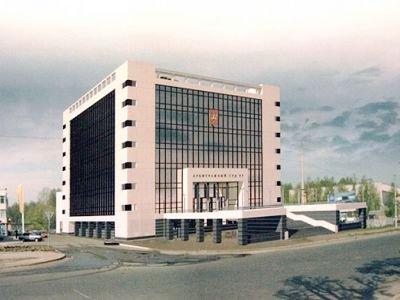 Арбитражный суд Республики Татарстан
