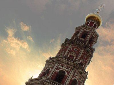 Апелляция рассмотрит крупнейший иск к РПЦ на 292 млн рублей